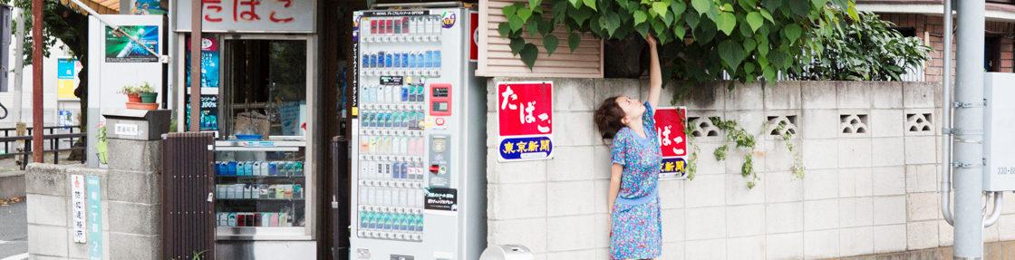 HiranoMayumi Photographer